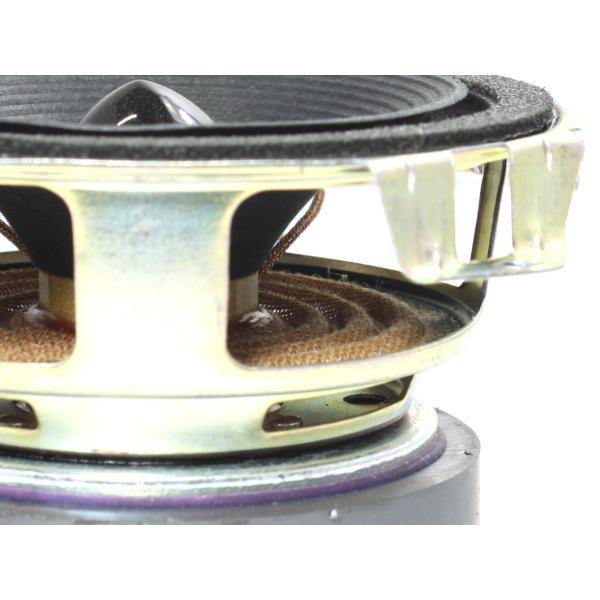 フルレンジスピーカーユニット3インチ(76mm) 3Ω/MAX60W [スピーカー自作/DIYオーディオ]|nfj|03