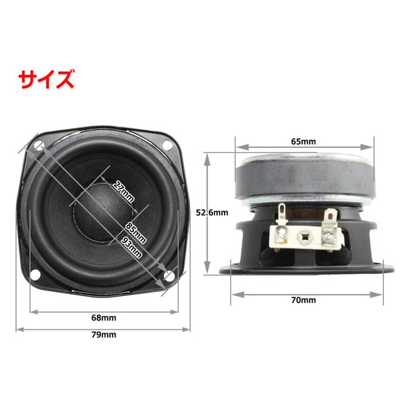 EASTEC FSB522030-3806 フルレンジスピーカーユニット3インチ(70mm) 8Ω/MAX40W [スピーカー自作/DIYオーディオ]|nfj|02