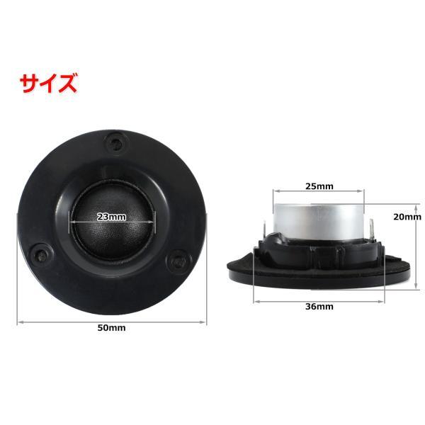 EASTECH FSA541510-1800 シルクドームツイーターユニット0.8インチ(23mm) 8Ω/MAX30W [スピーカー自作/DIYオーディオ]|nfj|02