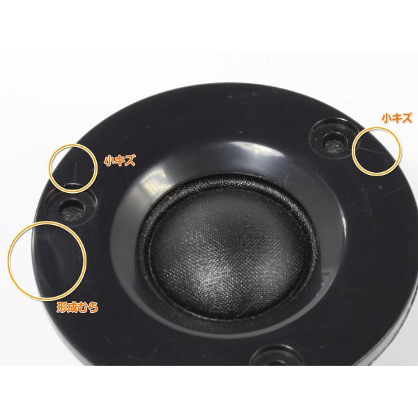 EASTECH FSA541510-1800 シルクドームツイーターユニット0.8インチ(23mm) 8Ω/MAX30W [スピーカー自作/DIYオーディオ]|nfj|07
