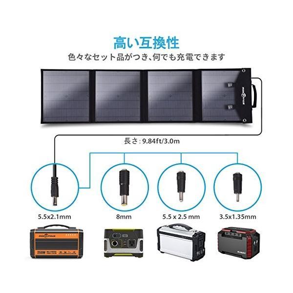Rockpals ソーラーパネル 60W QC3.0 ソーラーチャージャー ソーラー充電器 変換プラグ10枚搭載 高変換効率 折りたたみ式 スマホ ノ ngo-worksstore