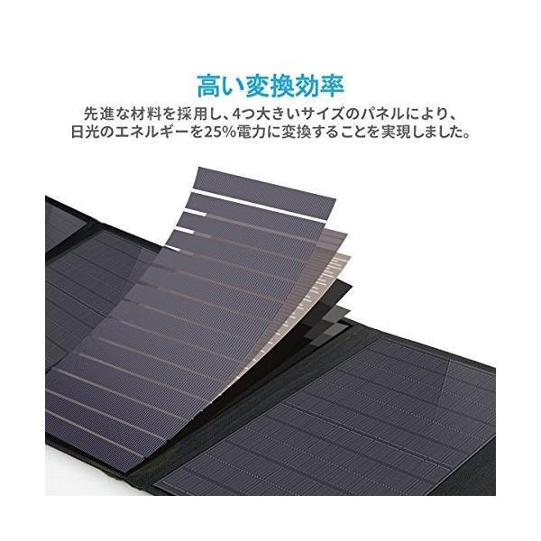 Rockpals ソーラーパネル 60W QC3.0 ソーラーチャージャー ソーラー充電器 変換プラグ10枚搭載 高変換効率 折りたたみ式 スマホ ノ ngo-worksstore 04