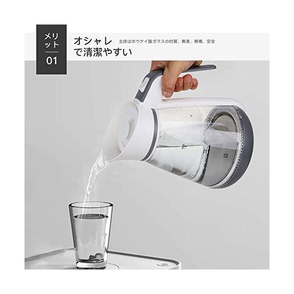 2018新開発 電気ケトル 4 コップ Sedhoom おしゃれ 耐熱ガラス 電気ポット ガラス製 抗菌 卓上電気ケトル 湯沸かし器 空焚