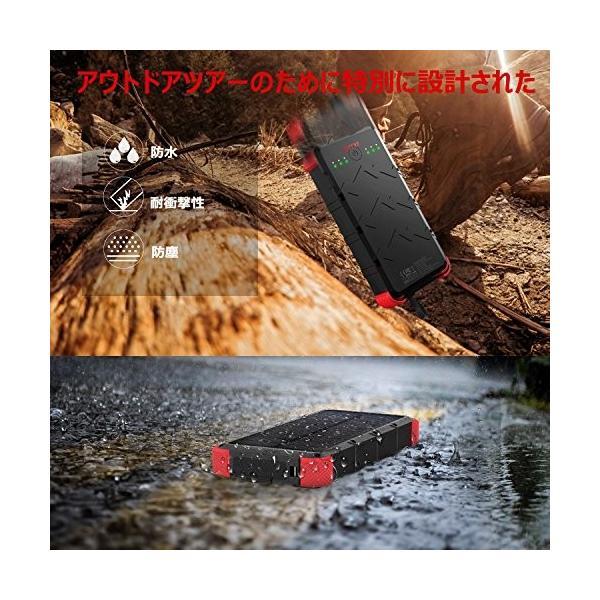 [快速充電] OUTXE 20000mAh ソーラーチャージャー (4A 2入力ポート) USB素早く充電できる防水|ngo-worksstore|02