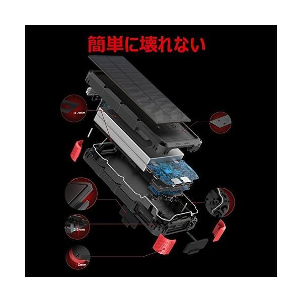 [快速充電] OUTXE 20000mAh ソーラーチャージャー (4A 2入力ポート) USB素早く充電できる防水|ngo-worksstore|06