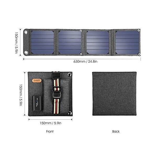 suaoki ソーラーチャージャー 14W ソーラーパネル 4枚搭載 折りたたみ式 USB自動検知機能搭載 軽量 コンパクト ポータブル アウトドア|ngo-worksstore|04