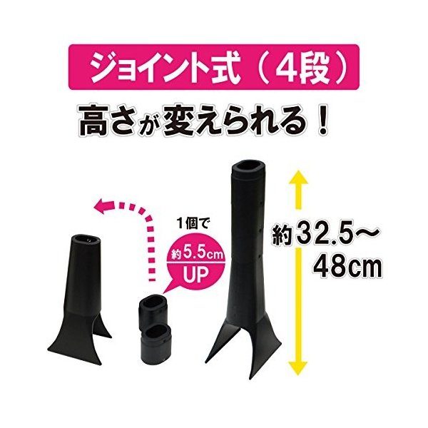 シューゼット スーパーブーツ [ジョイント式] 5足組 ngo-worksstore 02