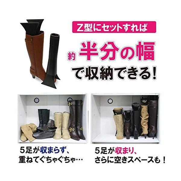 シューゼット スーパーブーツ [ジョイント式] 5足組 ngo-worksstore 03