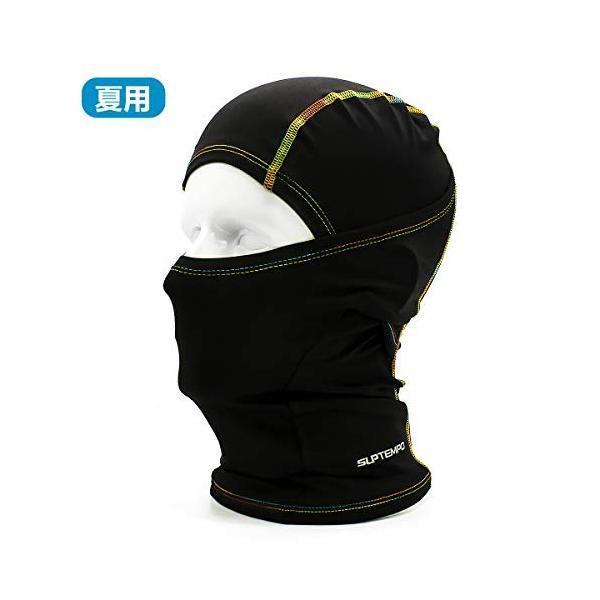 fb94165db1888d フェイスマスク uvカット 目出し帽 フェイスカバー 日焼け止め 通気 速乾 フリーサイズ バイク