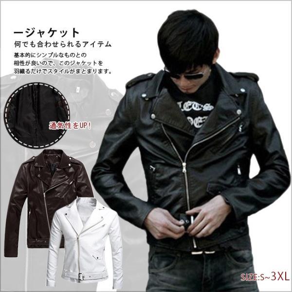 短納期 レザージャケット メンズ PUレザー ジャケット ライダースジャケット 長袖ジャケット フェイクレザー アウター コート 黒 全3色