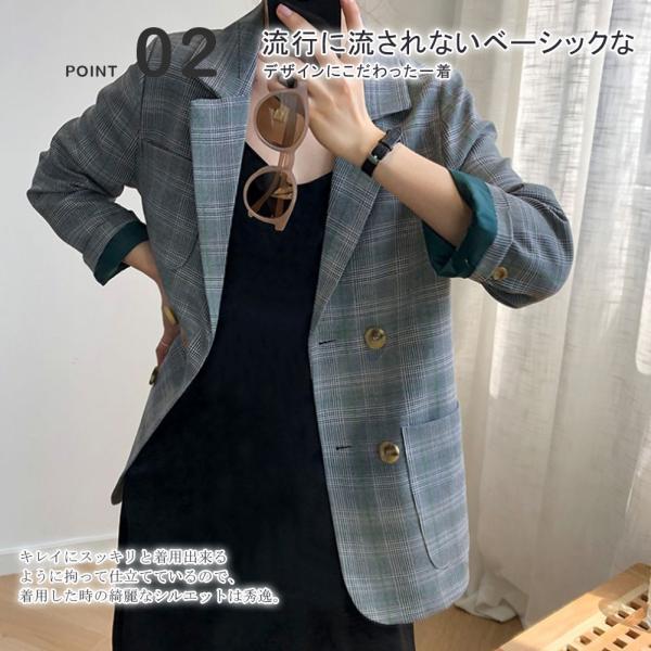 スーツコート レディース ジャケット ポケット付き チェック柄 長袖 ゆったり ビジネス OL おしゃれ きれいめ カジュアル 通学 通勤 オーバーサイズ ngytomato 05