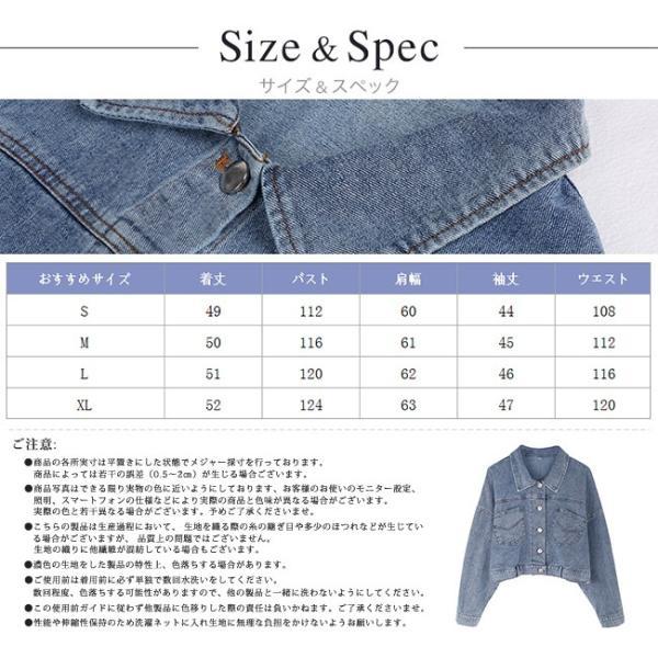 デニムジャケット レディース Gジャン シンプル  ゆったり ポケット付き ショート丈 カジュアル 長袖 羽織 アウター おしゃれ 可愛い 4タイプ 大きいサイズ ngytomato 14