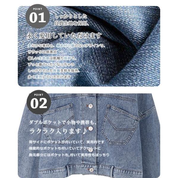 デニムジャケット レディース Gジャン シンプル  ゆったり ポケット付き ショート丈 カジュアル 長袖 羽織 アウター おしゃれ 可愛い 4タイプ 大きいサイズ ngytomato 04