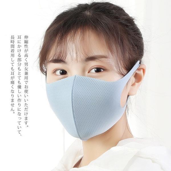 3枚入り マスク 夏用マスク 冷感マスク 接触冷感 涼しいマスク クール 大人用 冷たい UVカットポリウレタン 洗える 多機能 ひんやり 超通気 布マスク 蒸れない|ngytomato|12