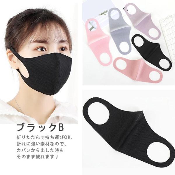 3枚入り マスク 夏用マスク 冷感マスク 接触冷感 涼しいマスク クール 大人用 冷たい UVカットポリウレタン 洗える 多機能 ひんやり 超通気 布マスク 蒸れない|ngytomato|15