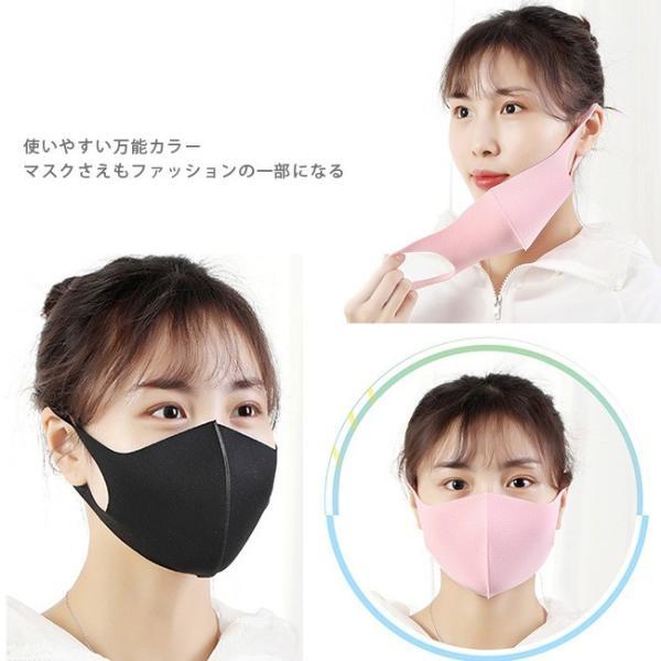 3枚入り マスク 夏用マスク 冷感マスク 接触冷感 涼しいマスク クール 大人用 冷たい UVカットポリウレタン 洗える 多機能 ひんやり 超通気 布マスク 蒸れない|ngytomato|09
