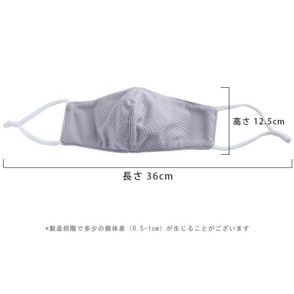 3枚入り 送料無料 マスク 夏用マスク 冷感マスク 涼しい 接触冷感 ひんやり クール 冷たい 紐調節 洗える 布マスク メッシュ 通気性 大人用 UVカット|ngytomato|17