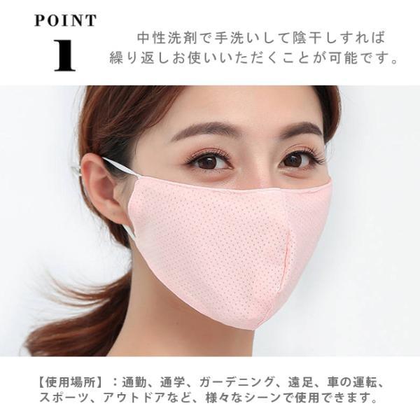 3枚入り 送料無料 マスク 夏用マスク 冷感マスク 涼しい 接触冷感 ひんやり クール 冷たい 紐調節 洗える 布マスク メッシュ 通気性 大人用 UVカット|ngytomato|03