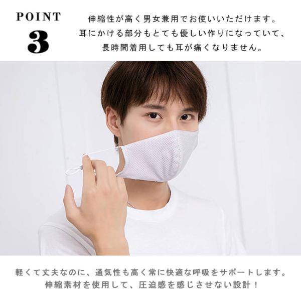 3枚入り 送料無料 マスク 夏用マスク 冷感マスク 涼しい 接触冷感 ひんやり クール 冷たい 紐調節 洗える 布マスク メッシュ 通気性 大人用 UVカット|ngytomato|05