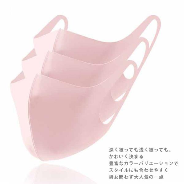 5枚入り マスク 夏用マスク 接触冷感 冷感マスク ひんやり 涼しいマスク クール 冷たい 洗える 布マスク 大人用 薄い 通気性 UVカット 蒸れない|ngytomato|11