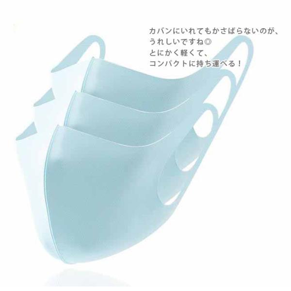 5枚入り マスク 夏用マスク 接触冷感 冷感マスク ひんやり 涼しいマスク クール 冷たい 洗える 布マスク 大人用 薄い 通気性 UVカット 蒸れない|ngytomato|12