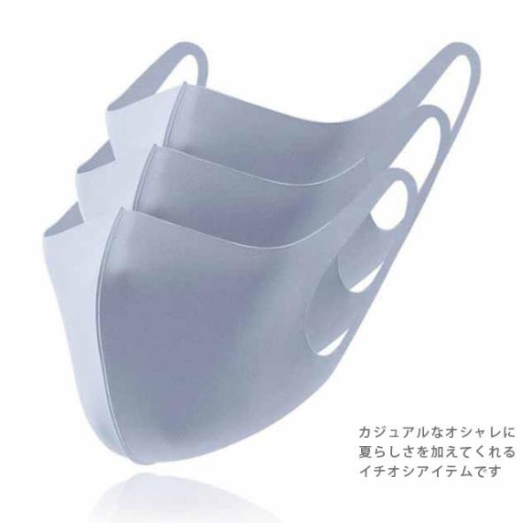 5枚入り マスク 夏用マスク 接触冷感 冷感マスク ひんやり 涼しいマスク クール 冷たい 洗える 布マスク 大人用 薄い 通気性 UVカット 蒸れない|ngytomato|13
