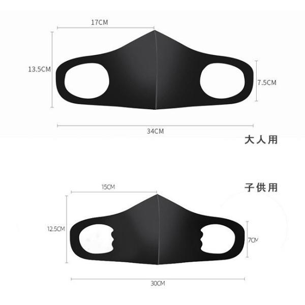 5枚入り マスク 夏用マスク 接触冷感 冷感マスク ひんやり 涼しいマスク クール 冷たい 洗える 布マスク 大人用 薄い 通気性 UVカット 蒸れない|ngytomato|17