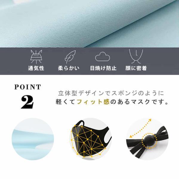 5枚入り マスク 夏用マスク 接触冷感 冷感マスク ひんやり 涼しいマスク クール 冷たい 洗える 布マスク 大人用 薄い 通気性 UVカット 蒸れない|ngytomato|04