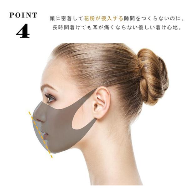 5枚入り マスク 夏用マスク 接触冷感 冷感マスク ひんやり 涼しいマスク クール 冷たい 洗える 布マスク 大人用 薄い 通気性 UVカット 蒸れない|ngytomato|06