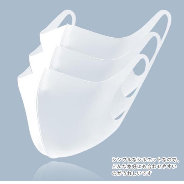 5枚入り マスク 夏用マスク 接触冷感 冷感マスク ひんやり 涼しいマスク クール 冷たい 洗える 布マスク 大人用 薄い 通気性 UVカット 蒸れない|ngytomato|07