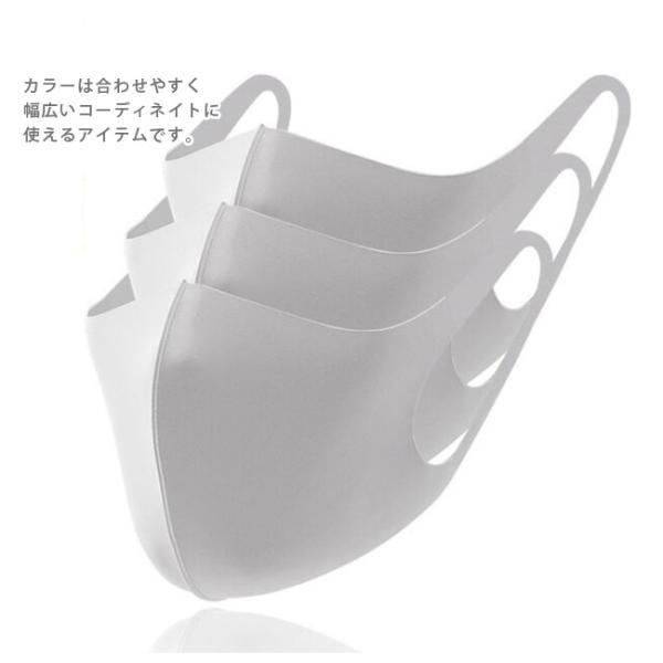 5枚入り マスク 夏用マスク 接触冷感 冷感マスク ひんやり 涼しいマスク クール 冷たい 洗える 布マスク 大人用 薄い 通気性 UVカット 蒸れない|ngytomato|08