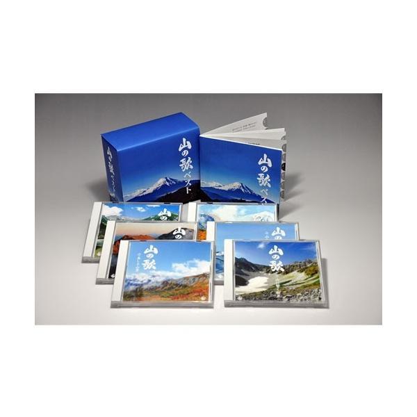 >山の歌ベスト CD-BOX 全6枚セット