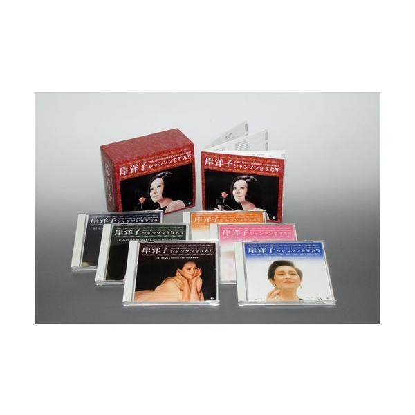岸洋子シャンソンをうたう YOKO KISHI CHANSON ANTHOLOGY CD-BOX 全6枚組