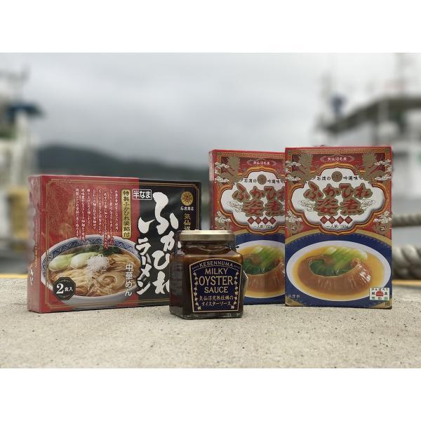 気仙沼が誇るふかひれ・オイスターソースの豪華3点セット (From Kesennuma to the World! Shark Fin and Premium Milky Oyster Sauce Set)|niceonlineshop
