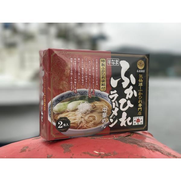 気仙沼が誇るふかひれ・オイスターソースの豪華3点セット (From Kesennuma to the World! Shark Fin and Premium Milky Oyster Sauce Set)|niceonlineshop|02