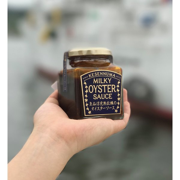 気仙沼が誇るふかひれ・オイスターソースの豪華3点セット (From Kesennuma to the World! Shark Fin and Premium Milky Oyster Sauce Set)|niceonlineshop|03