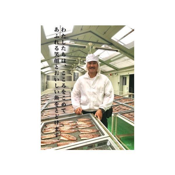 漁師のとっておき ほまぢセット(Oikawa's HOMADI set from