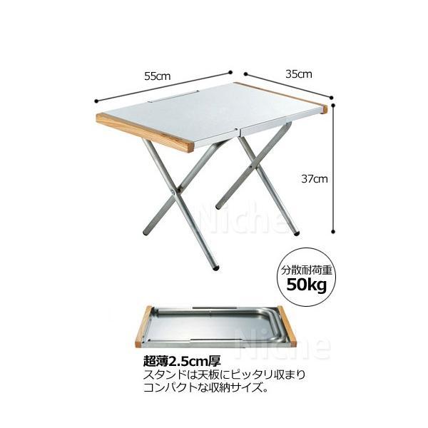 ユニフレーム 焚火テーブル ( 682104 ) キャンプ用品 アウトドア用品|niche-express|02