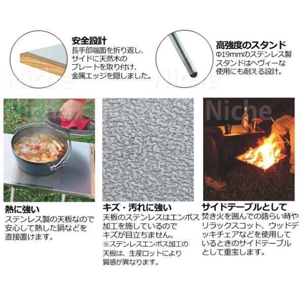 ユニフレーム 焚火テーブル ( 682104 ) キャンプ用品 アウトドア用品|niche-express|03