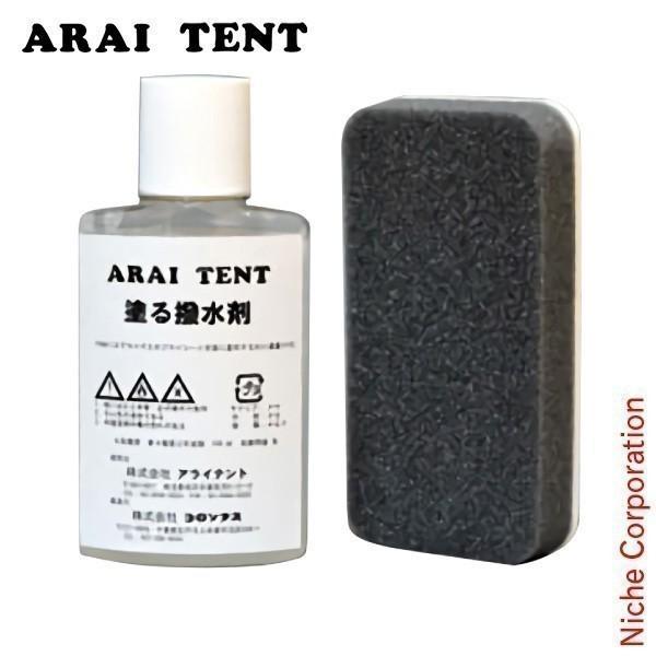 アライテント 塗る撥水剤 100ml 塗布用スポンジ付 0530600 アウトドア キャンプ テント タープ 関連商品