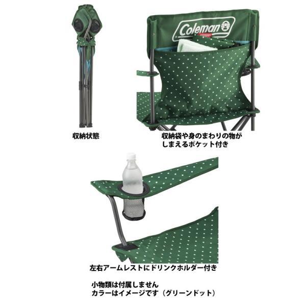 コールマン リゾートチェア (レッドドット) 2000026734 キャンプ用品|niche-express|02