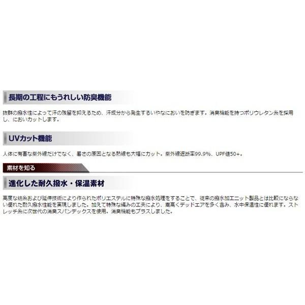 finetrack ファイントラック フラッドラッシュジップネック MEN'S (クロームオレンジ)  FWM0122(CH) アウトドア用品|niche-express|04