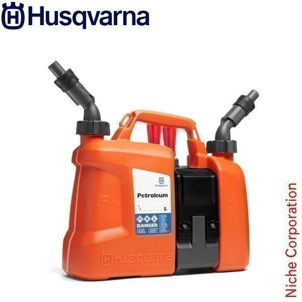 ハスクバーナ燃料缶コンビカン5H580754201チェンソー関連商品