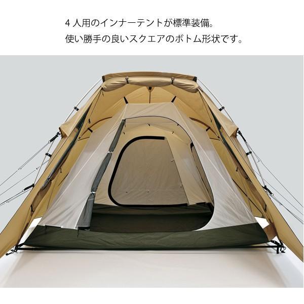 【連休中休まず出荷】 スノーピーク テント ヴァール Pro.air 4 セット 4人用 SD-650 niche-express 03