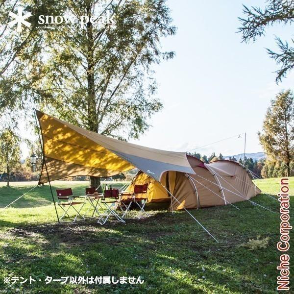スノーピーク テント エントリーパックTT SET-250H キャンプ セット アウトドア|niche-express