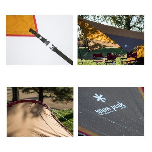 スノーピーク テント エントリーパックTT SET-250H キャンプ セット アウトドア|niche-express|04