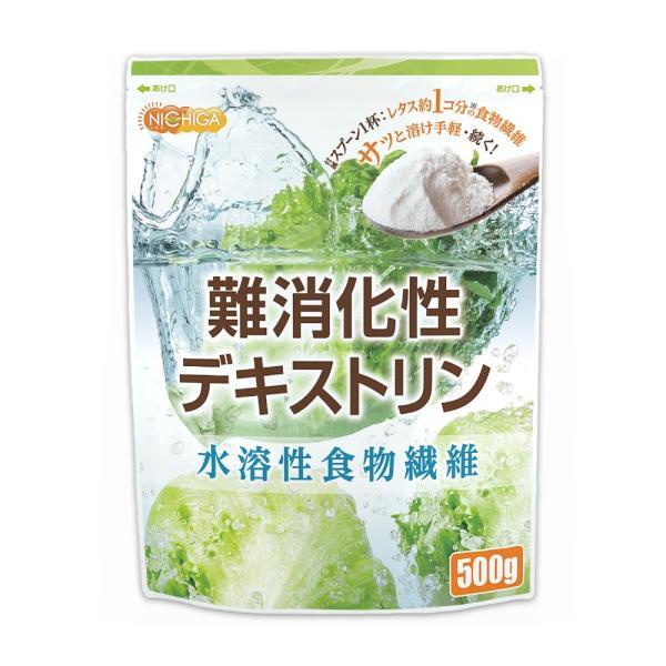 難消化性デキストリン500g製品のリニューアル致しました メール便専用品   水溶性食物繊維 01 NICHIGA(ニチガ)