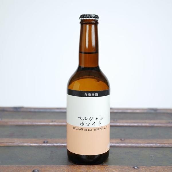 宮崎地ビール 日南麦酒 ベルジャンホワイト 330ml|nichinan-tv