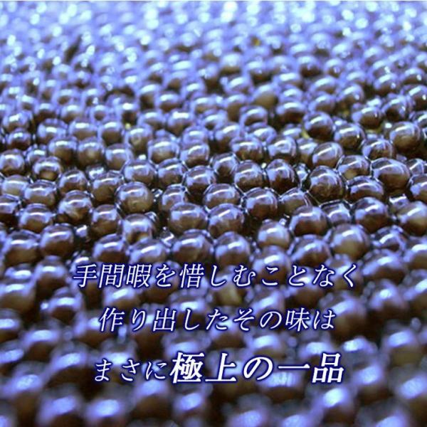 お中元  お盆に 日南キャビア 5g×4個セット 小分けだから便利 100%宮崎県日南産 無添加で濃厚な国産キャビア 大切な方へのプレゼントに喜ばれます|nichinan-tv|06