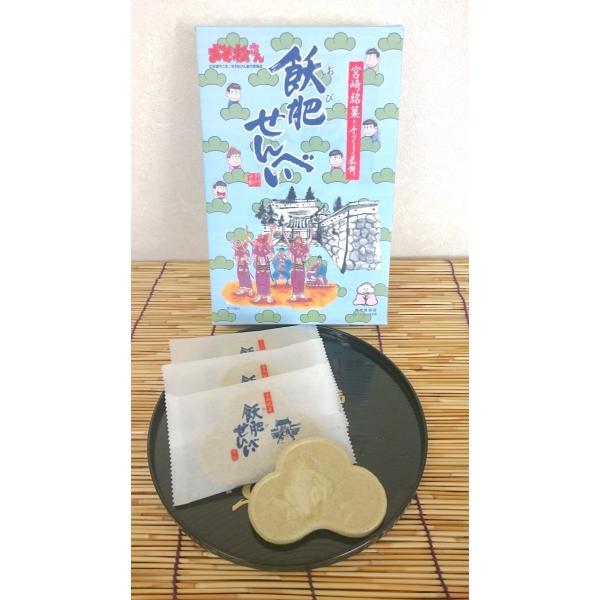 限定品 飫肥(おび)せんべい×おそ松さん(抹茶味)12枚入 nichinan-tv 02